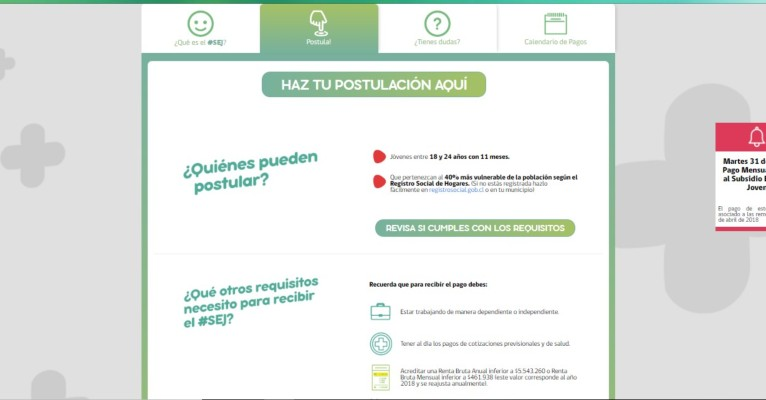 postula subsidio